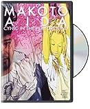 echange, troc New People Artist 5: Makoto Aida - Cynic Playgroun [Import USA Zone 1]