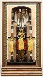 【破魔弓】20号 後楽 [KOURAKU]【正月飾】【破魔矢】【最安値 格安 品数豊富 高品質 人気 専門店】