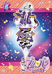 プリパラ Season2 theater.5 [DVD]