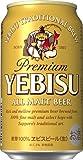 ヱビスビール 350ml×24本