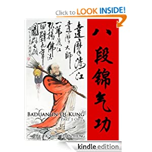 8 Pieces of Brocade http://www.amazon.com/Baduanjin-Eight-Pieces-Brocade-ebook/dp/B00A2YNBAK