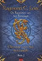 Dienaar van het keizerrijk (De Keizerrijk-trilogie (2))