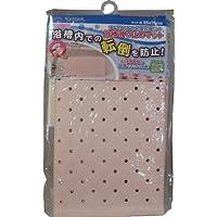 浴槽滑り止めマット ピンク 1枚入