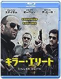 キラー・エリート [Blu-ray]