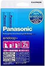Panasonic eneloop 急速充電器セット 単3形充電池 4本付き スタンダードモデル K-KJ57MCC40
