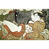 Lovers Resting by a Tree, by Kitagawa Utamaro (Print On Demand)
