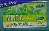 MINTIA  ミンティア レモンライムミント (50粒入り×10)