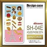 SH-04Eケース SH-04Eカバー SH-04E専用ケース TPUケース/AQUOS PHONE EX SH-04E /1170_パリジェンヌ-エッフェル塔(食べ物_カワイイ)