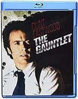 Gauntlet [Blu-ray]