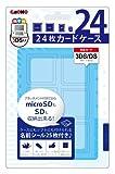 New3DS/LL/DS用カードケース24枚 ブルー ALG-N3D24A