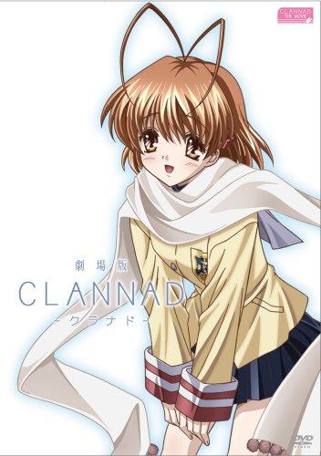 劇場版『CLANNAD』 DVD(通常版)