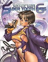士郎正宗の2014年カレンダー「SABER TOOTH CATS 6」11月発売