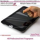 防指紋・HD Professional - PRO GUARD AF for REGZA Tablet AT300 10.1