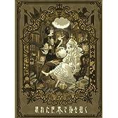 【Amazon.co.jp限定】スペシャルCD付~壊れた世界で花を抱く(完全数量限定盤)