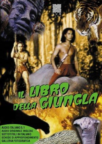 Il Libro Della Giungla (1942) [Italian Edition]