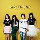 Hide & Seek♪GIRLFRIEND
