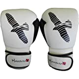 Gungfu Hayabusa Pro Sparring Gloves – Color: White, Size: 16 oz