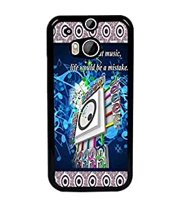 PrintDhaba Quote D-3182 Back Case Cover for HTC ONE M8 EYE (Multi-Coloured)