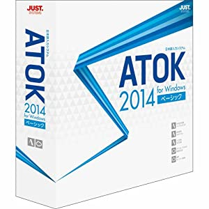 ジャストシステム ATOK 2014 for Windows [ベーシック] 通常版