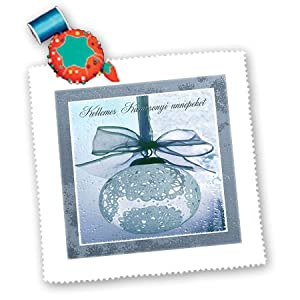 3dRose qs_37017_1 Kellemes Karacsonyi Unnepeket, Merry Christmas in Hungarian, Lace-Quilt Square, 10 by 10-Inch