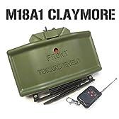 BB弾200発射可能 M18A1クレイモア 無線リモコン付