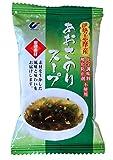 伊勢志摩産 あおさのりスープ 3.5g