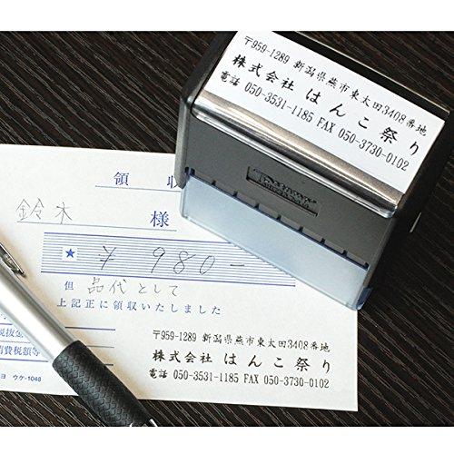回転式住所印 回転式/印鑑/はんこ/スタンプ [wy080]