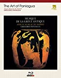 パニアグワの芸術 (The Art of Paniagua / Atrium Musicode de Madrid | Gregorio Paniagua) [5Blu-ray Disc Audio Box] [日本語解説付]