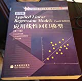 img - for Applied Linear Regression Models (Fourth Edition) book / textbook / text book