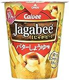 カルビー Jagabee ジャガビー バターしょうゆ味 40g × 12個
