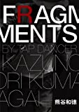 FRAGMENTS [DVD]
