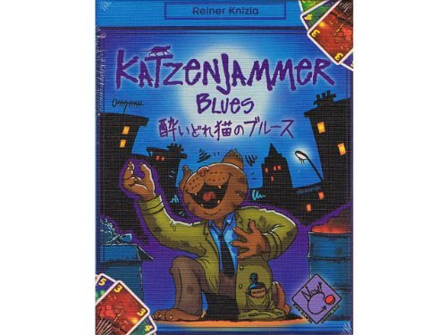 Bruce of drunken cat (japan import) by Katzenjammer Blues