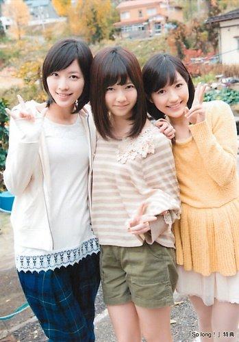 AKB48 公式生写真 So long ! 店舗特典 多売特典 共通 【渡辺麻友&松井珠理奈&島崎遥香】