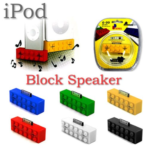 iPod専用 ブロックスピーカー BB5002 イエロー