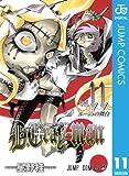 D.Gray-man 11 (ジャンプコミックスDIGITAL)