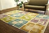 パッチワーク 柄 ラグ マット クワトロ ウィルトン織り パステル 約 140×200 cm