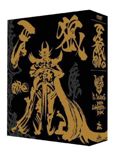 EMOTION the Best 牙狼<GARO> TV-SERIES DVD COMPLETE BOX