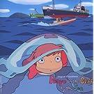 Ponyo Sur La Falaise (Ponyo On The Cliff By The Sea) (Bof)