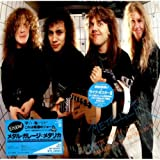 The $5.98 E.P. - Garage Days Re-Revisited - Complete