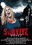 SURVIVE サヴァイブ/THE VICTORVILLE MASSACRE