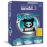 BOOT革命/USB Memory Ver.3