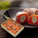 栗きんとんを最高級市田柿に入れた当店最高級菓子 栗柿 6個入り