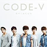 Shooting Star♪CODE-V