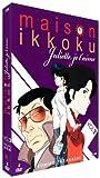 echange, troc Juliette je t'aime (Maison Ikkoku) - Coffret 4 DVD - Vol. 2