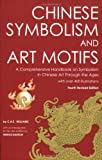 This fourth revised edition of Chinese Symbolism and Art Motifs, first published in Shanghai in 1941, features an introduction by Dr. Terence Barrow, has been completely reset and now uses the Pinyin pronunciation of Chinese names and words....