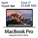 Apple MacBook Pro Touch Bar 512GB SSD 15インチ Retina Displayモデル Core i7 2.7GHz アップル MLW82J/A シルバー MLW82JA
