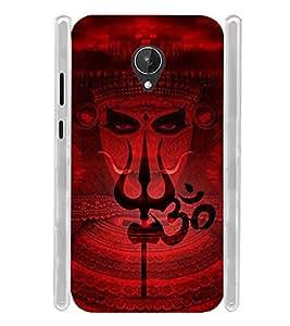 OM Shiva Soft Silicon Rubberized Back Case Cover for Micromax Canvas Mega 4G Q417