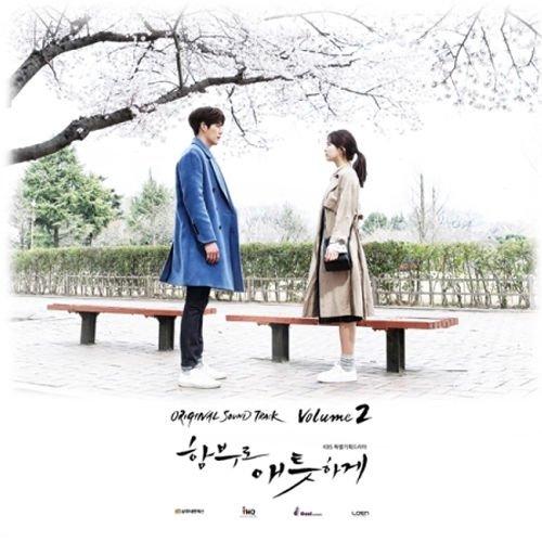 uncontrollably-fond-vol2-2016-korean-kbs-tv-drama-ost-cd-photobook-ost-sealed