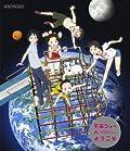「宇宙ショーへようこそ」が0.6万枚のアニメBD&DVDランキング