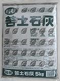 プラント 苦土石灰(粒状タイプ) 5kg